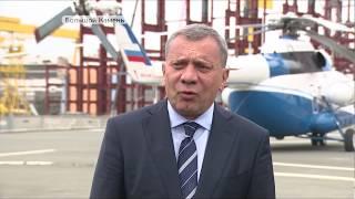 """На """"Звезду"""" с инспекцией прибыл вице-премьер Юрий Борисов"""
