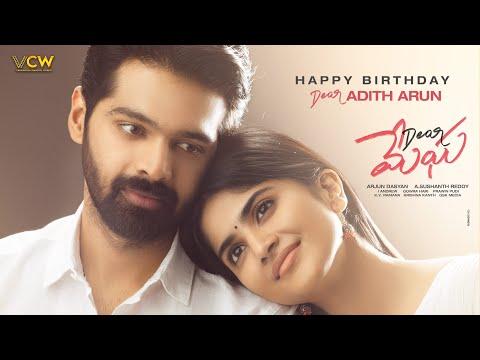 Adith Arun Birthday Motion Poster - Dear Megha (2021)