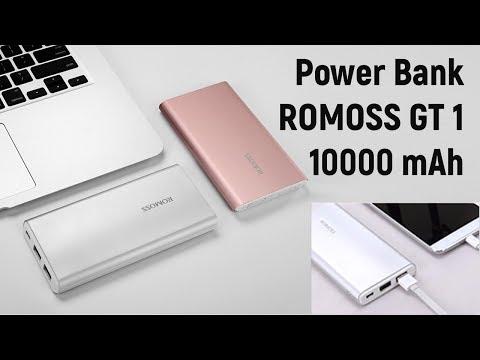 Power Bank ROMOSS GT1 10000mah - КРУЧЕ ЧЕМ Xiaomi?