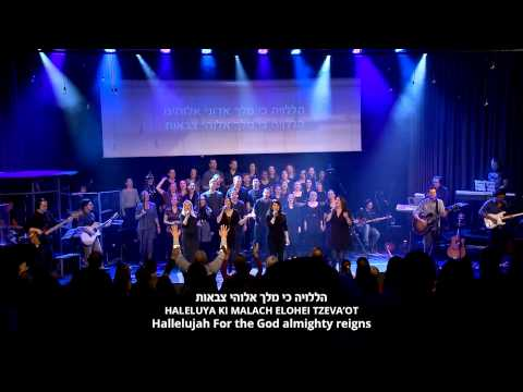 Gadol Adonai (Great is the Lord)