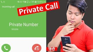 Call Anyone Without showing Your Phone Number - The Sad Reality !! 😡 - Download this Video in MP3, M4A, WEBM, MP4, 3GP