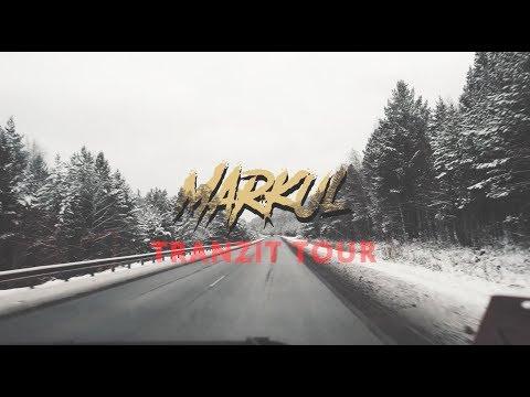 MARKUL & IDAN – Wo Wo Wo (Krept & Konan Challenge)