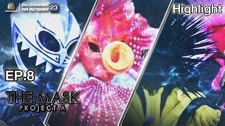 ตอบคำถาม หน้ากากม้าน้ำ,หน้ากากฉลามขาว,หน้ากากหอยเม่น | The Mask Project A - dooclip.me