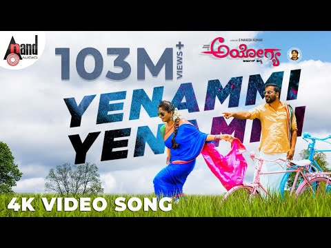 Ayogya Yenammi Yenammi New 4k Video Song 2018 Sathish Ninasam Rachitha Ram Arjun Janya