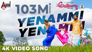 Ayogya | Yenammi Yenammi | New 4K Video Song 2018 | Sathish Ninasam | Rachitha Ram | Arjun Janya