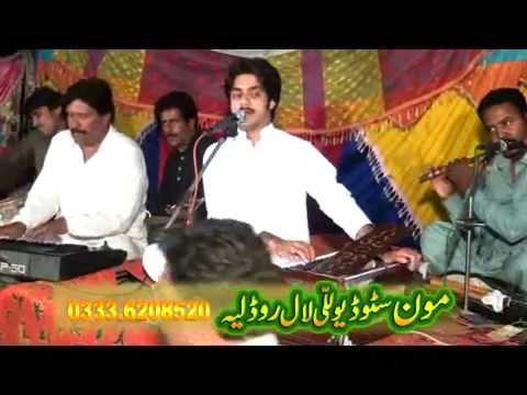 Allah Meda Main Taan Singer Muhammad Basit Naeemi Shadi New Program