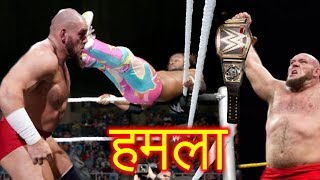 Why Lars Sullivan Attacked Kofi Kingston after WWE Championship Match | WWE Live Event May 10, 2019