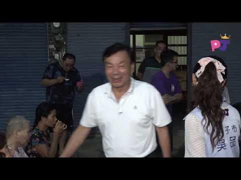 2020 08 15樸仔腳藝文活動- 牛挑灣龍安宮 朴子市長 吳...