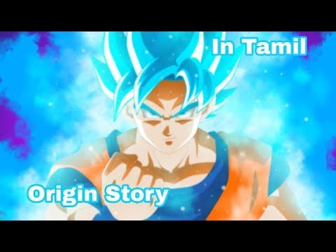 Goku's Complete Origin Story in Tamil - MSD all in one