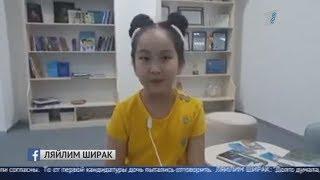 """Первый канал """"Евразия"""" передал эстафету казахстанцам, которые находятся за границей"""