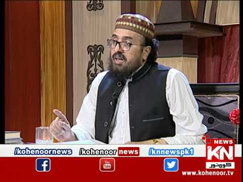Qasas ul Anbiya 22 May 2020 | Kohenoor News Pakistan