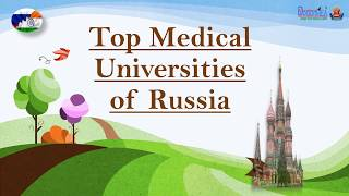 Top Medical Universities of Russia