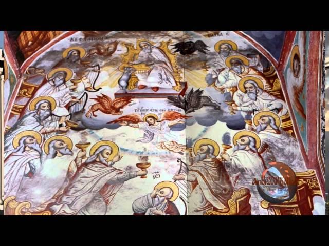 Откровение на св. Йоан Богослов, глава 4, Иван Николов - ППТВ