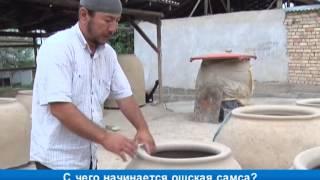 Изготовление глиняной печи - тандыр