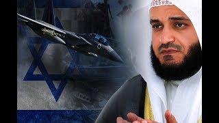 مشاري راشد العفاسي يدعو للتطبيع مع اليهود ويسب الاخوان والاسلامين تحميل MP3