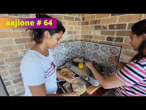 Dallas to Austin road trip | Family time and cooking 🥘 outside #dailyvlog #gujjufamily #USA