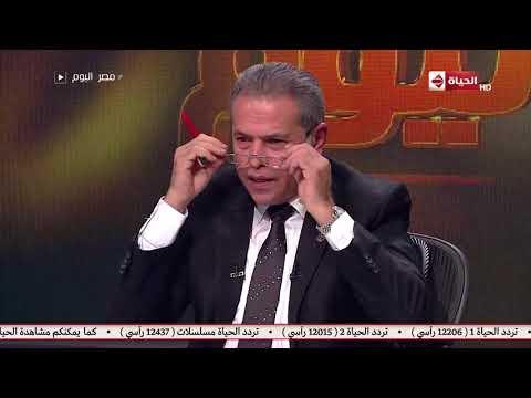 العرب اليوم - شاهد: الإعلامي توفيق عكاشة يُطالب الشباب بمُشاهدته