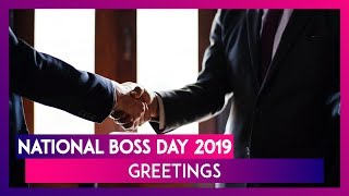 Happy Boss Day 2019 Greetings: Thank You Messages, Images, SMS And Quotes to Wish Your Boss