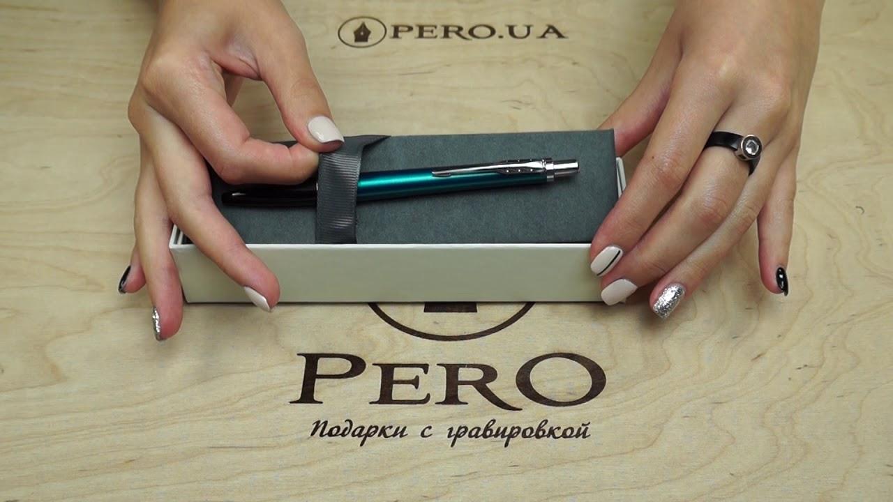 Шариковая ручка Parker URBAN 17 Vibrant Blue CT BP 30 632