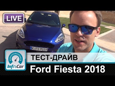 Ford Fiesta 5 Doors Хетчбек класса B - тест-драйв 2