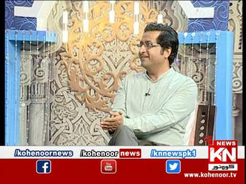 Good Morning 16 April 2020 | Kohenoor News Pakistan