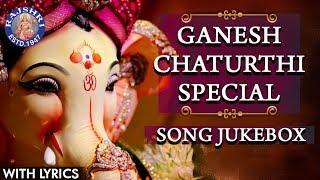Ganesh Songs   गणेश जी के गाने  
