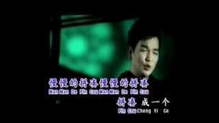 夜夜夜夜 - 宇翔, Ye ye ye ye- Yu Xiang,( KTV)