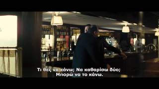 Killing Them Softly Trailer HD [ Ελληνικοί Υπότιτλοι ]