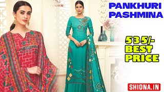 mqdefault - PANKHURI PASHMINA | BUY WHOLESALE PASHMINA SUITS ONLINE | SHIONA.IN