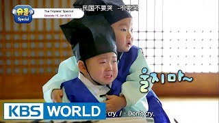 The Return Of Superman   The Triplets Special Ep.15 [ENGCHN2017.08.18]