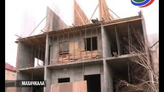 В Махачкале новые дома часто возводят с нарушениями всех градостроительных норм