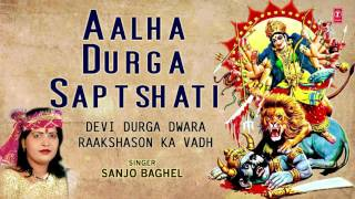 AALHA DURGA SAPTSHATI DEVI BHAJAN BY SANJO BAGHEL I ART TRACK - Download this Video in MP3, M4A, WEBM, MP4, 3GP