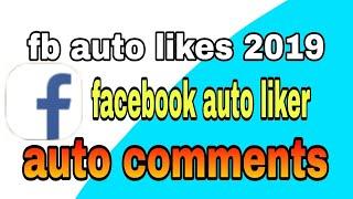 fb auto liker 2019 philippines pc - TH-Clip