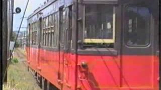 012銚子電鉄・江ノ島電鉄1990年