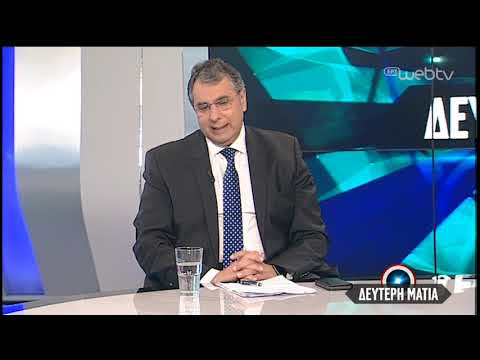 Στα μεγάλα θύματα της κρίσης η μεσαία τάξη στην Ελλάδα | 13/06/2019 | ΕΡΤ