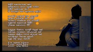Kothanaka Ho Mp3 Download