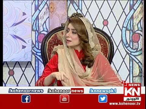 Kohenoor@9 With Dr Nabiha Ali Khan 30 April 2021 | Kohenoor News Pakistan
