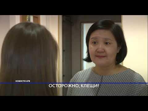Новости АТВ (15.04.2019)