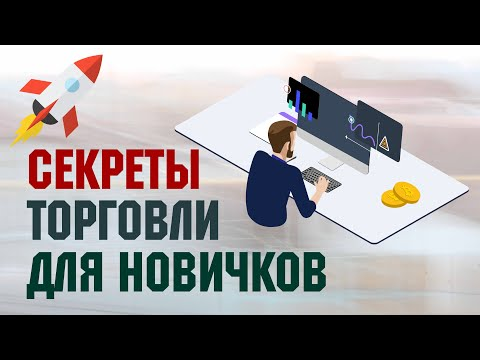 Forex for you ru