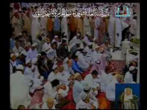 Eid Khutbah Madinah 20 - 9 -2009 (1/4)