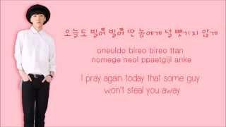 WINNER - Don't Flirt Lyrics (KOR/ROM/ENG) - YouTube