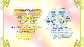 PRETTY CURE ALL-STARS NEW STAGE 3: Eien no Tomodachi