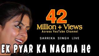 Ek Pyar Ka Nagma He  I :  Sarrika Singh Live | Laxmikant Pyarelal | Lata Mangeshkar |