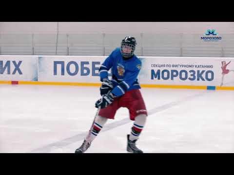 Хоккейное массовое катание