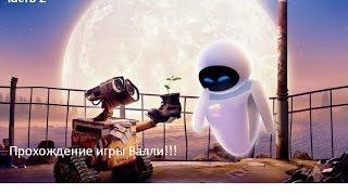 WALL-E !!! Прохождение. №2