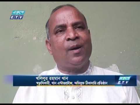 বরগুনায় ইউনিয়ন ভূমি অফিস নির্মাণ কাজে অনিয়মের অভিযোগ | ETV News