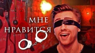 Мне Нравится - Егор КРИД / ПАРОДИЯ