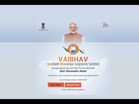 Live VAIBHAV Summit | PM Narendra Modi inaugurates VAIBHAV Summit