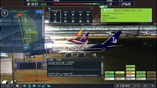 ぼくは航空管制官4 セントレア ステージ7 / ATC4 RJGG Stage 7