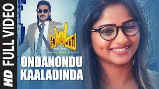 gratis download video - Ondanondu Kaaladinda Video Song | I Love You Kannada Movie | Upendra, Rachitha Ram
